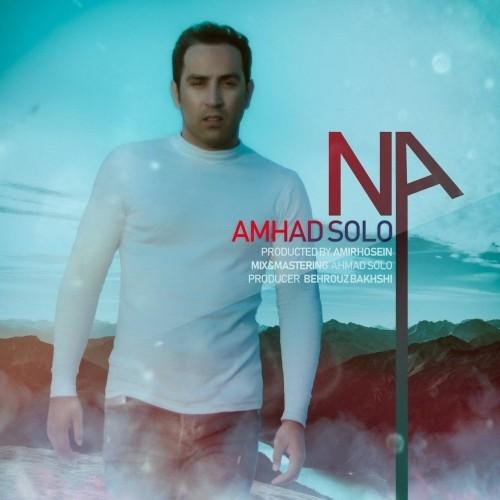 دانلود آهنگ احمد سلو نه Ahmad Solo - Na