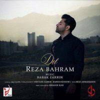 دانلود آهنگ رضا بهرام دل Reza Bahram - Del