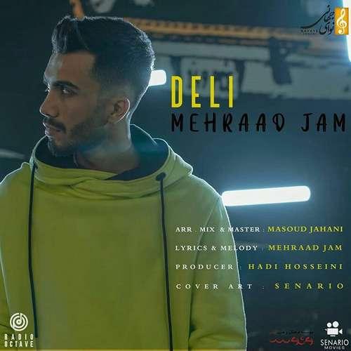 مهراد جم دلی Mehraad Jam - Deli