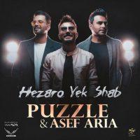 دانلود آهنگ پازل بند و آصف آریا هزار و یک شب Puzzle Band - Hezaro Yek Shab (Ft Asef Aria)