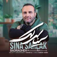 دانلود آهنگ سینا سرلک بدرقه Sina Sarlak - Badragheh