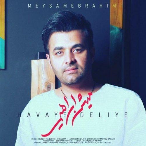 دانلود آهنگ جدید میثم ابراهیمی هوای دلیه Meysam Ebrahimi - Havaye Deliye