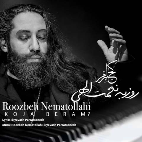 روزبه نعمت الهی کجا برم Roozbeh Nematollahi - Koja Beram