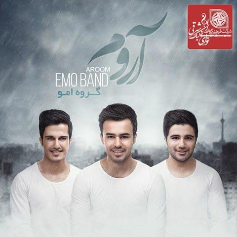 دانلود آلبوم امو بند آروم Emo Band - Aroom