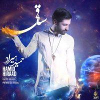 دانلود آهنگ جدید حمید هیراد ساقی Hamid Hiraad - Saghi