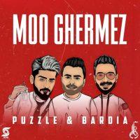 دانلود آهنگ پازل بند و بردیا مو قرمز Puzzle Band - Moo Ghermez