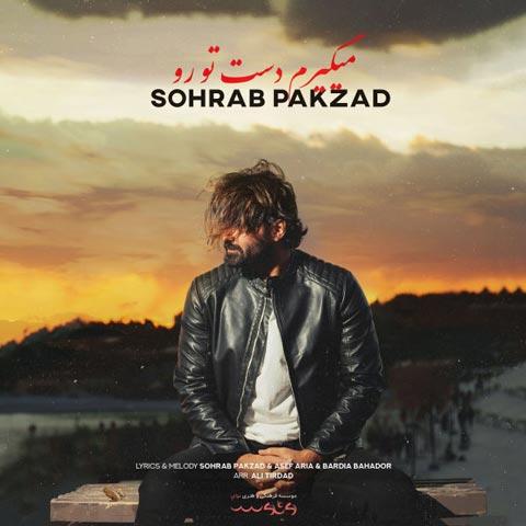سهراب پاکزاد میگیرم دست تو رو Sohrab Pakzad - Migiram Daste Toro