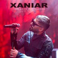 دانلود آهنگ زانیار خسروی یکی بود یکی نبود (اجرای زنده) Xaniar - Yeki Bood Yeki Nabood (Live)