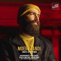 دانلود آهنگ معین زد زیبای زشت من Moein Z - Zibaye Zeshte Man