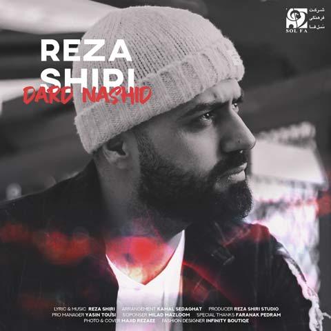 رضا شیری درد نشید Reza Shiri - Dard Nashid