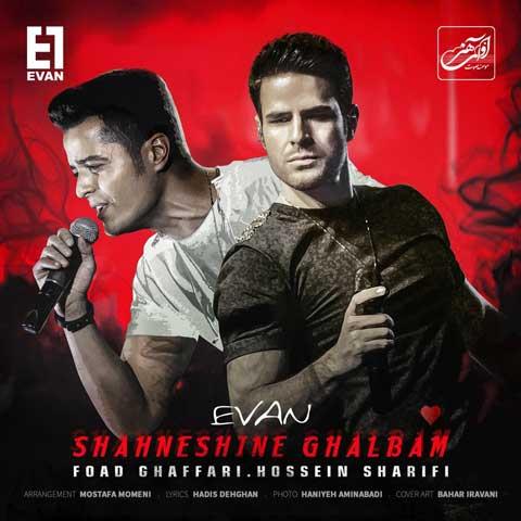 دانلود آهنگ جدید ایوان بند شاه نشین قلبم Evan Band - Shahneshine Ghalbam