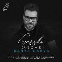 گرشا رضایی دریا دریا Garsha Rezaei - Darya Darya