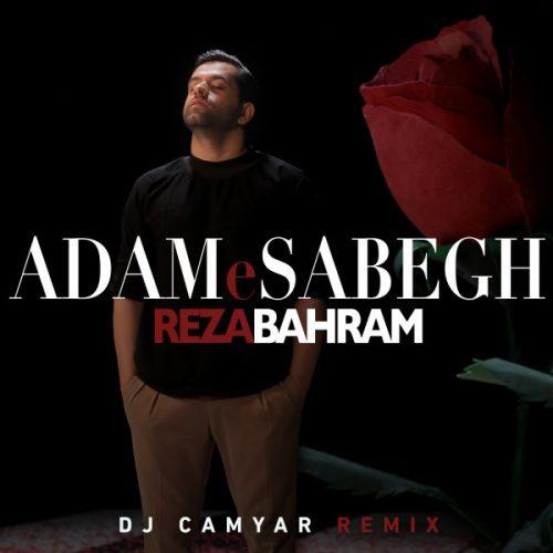 دانلود آهنگ جدید رضا بهرام آدم سابق (ریمیکس) Reza Bahram - Adame Sabegh (DJ Camyar Remix)