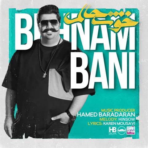 دانلود آهنگ جدید بهنام بانی خوشحالم Behnam Bani - Khoshhalam