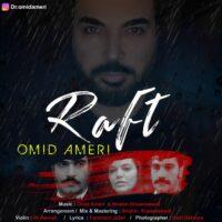 امید آمری رفت Omid Ameri - Raft