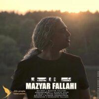 دانلود آهنگ جدید مازیار فلاحی یکی در میون Mazyar Fallahi - Yeki Dar Mioon
