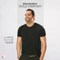 دانلود آهنگ جدید رضا بهرام گل مریم Reza Bahram - Gole Maryam