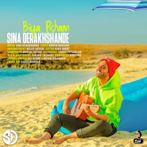 دانلود آهنگ جدید سینا درخشنده بیا پیشم Sina Derakhshande - Bia Pisham