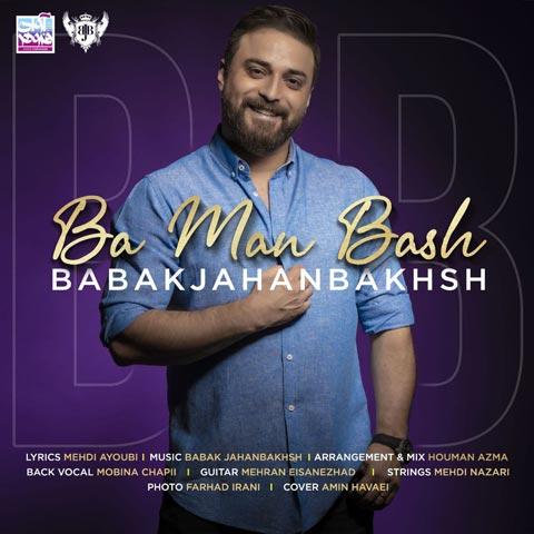دانلود آهنگ جدید بابک جهانبخش با من باش Babak Jahanbakhsh - Ba Man Bash