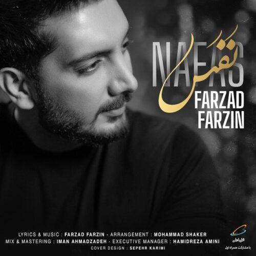 دانلود آهنگ جدید فرزاد فرزین نفس Farzad Farzin - Nafas