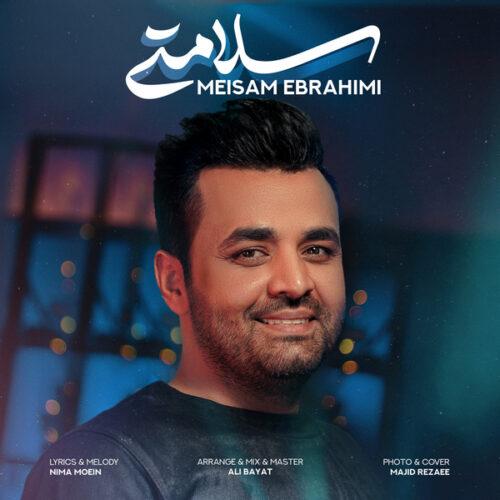 دانلود آهنگ جدید میثم ابرهیمی سلامتی Meysam Ebrahimi - Salamati
