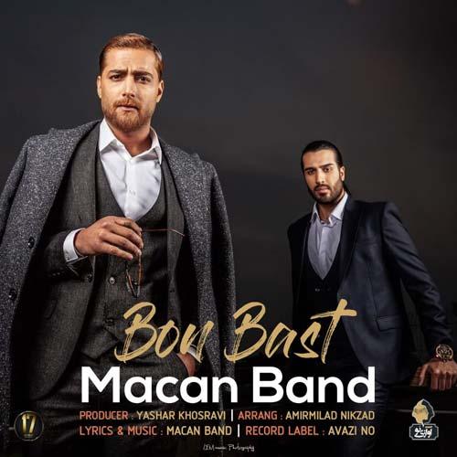 دانلود آهنگ جدید ماکان بند بن بست Macan Band - Bon Bast