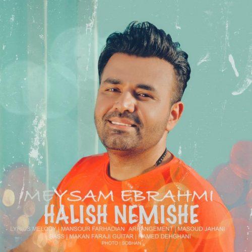 دانلود آهنگ جدید میثم ابراهیمی حالیش نمیشه Meysam Ebrahimi - Halish Nemishe
