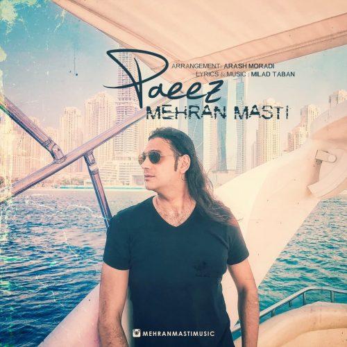 دانلود آهنگ جدید مهران مستی پاییز Mehran Masti - Paeez